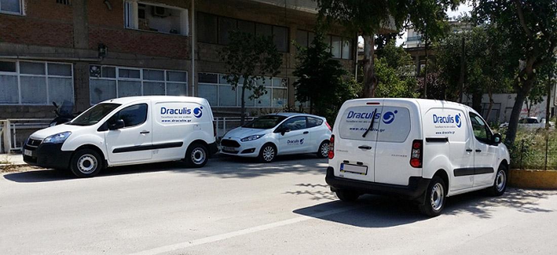 Ο ιδιόκτητος στόλος της Draculis! H εταιρεία Draculis με τον ιδιόκτητο στόλο και το εξειδικευμένο προσωπικό ανταποκρίνεται άμεσα σε κάθε κλήση σας για συντήρηση ή τεχνική υποστήριξη. Τα συνεργεία μας είναι γρήγορα, αξιόπιστα και άρτια καταρτισμένα.