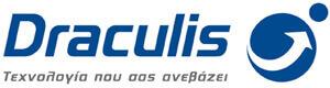 Draculis - Τεχνολογία που σας ανεβάζει