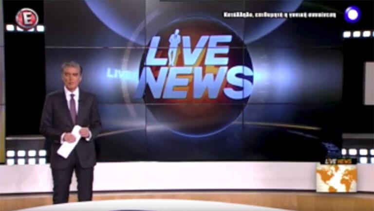 Το Εpsilon TV μετέδωσε την χορηγεία της Draculis