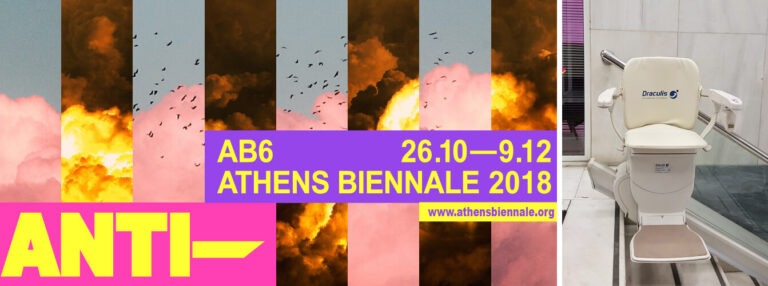 H Draculis Χορηγός Υποστήριξης στη Biennale!