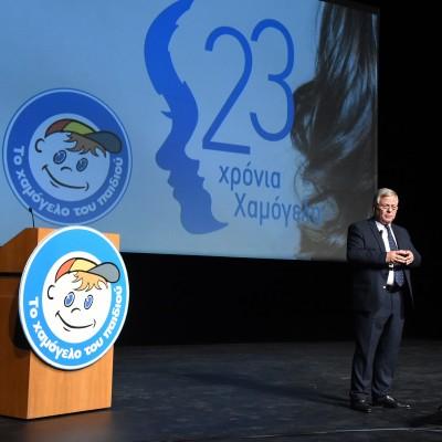 H Draculis παρέστη στην εκδήλωση για τα 23 χρόνια δράσης «Το Χαμόγελο του Παιδιού»!