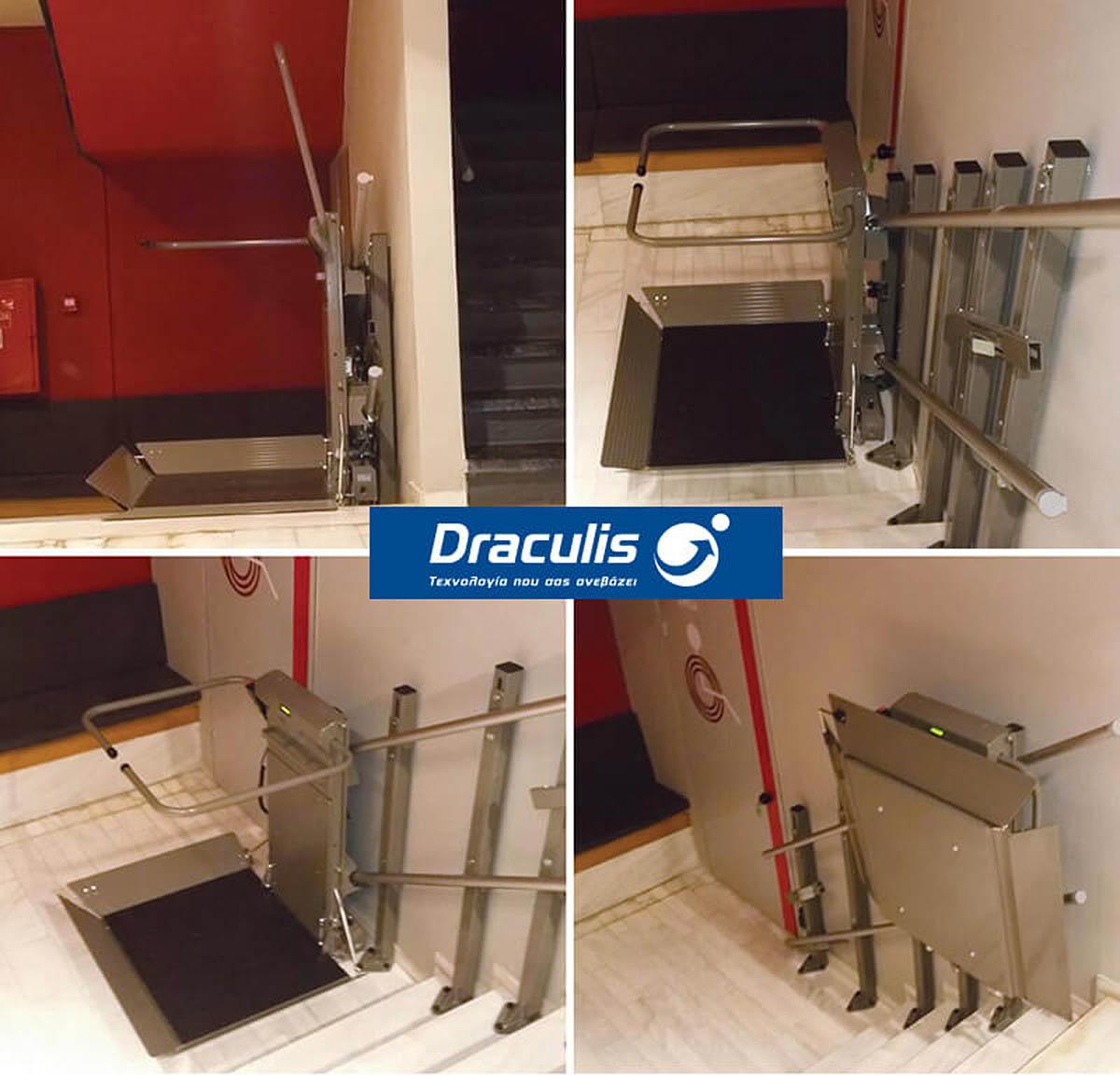 Ανελκυστήρες-πλατφόρμας DELTA από τη Draculis