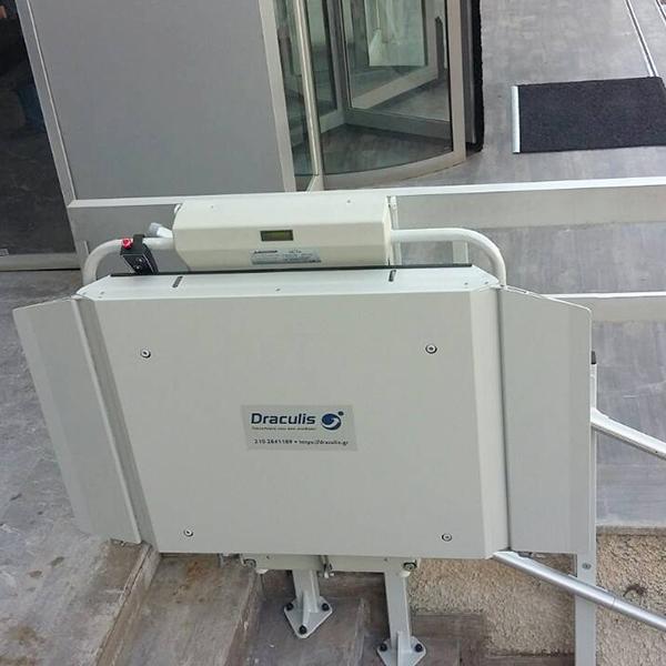 Η ΕΡΤ επέλεξε τη Draculis για ανελκυστήρα πλατφόρμας!