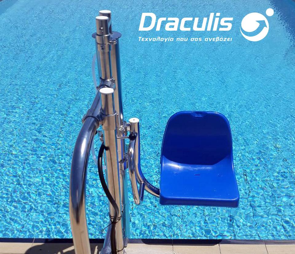 Νέα εγκατάσταση ανελκυστήρα πισίνας - Pool Lift, σε Παιδικές Κατασκηνώσεις στα Χανιά!