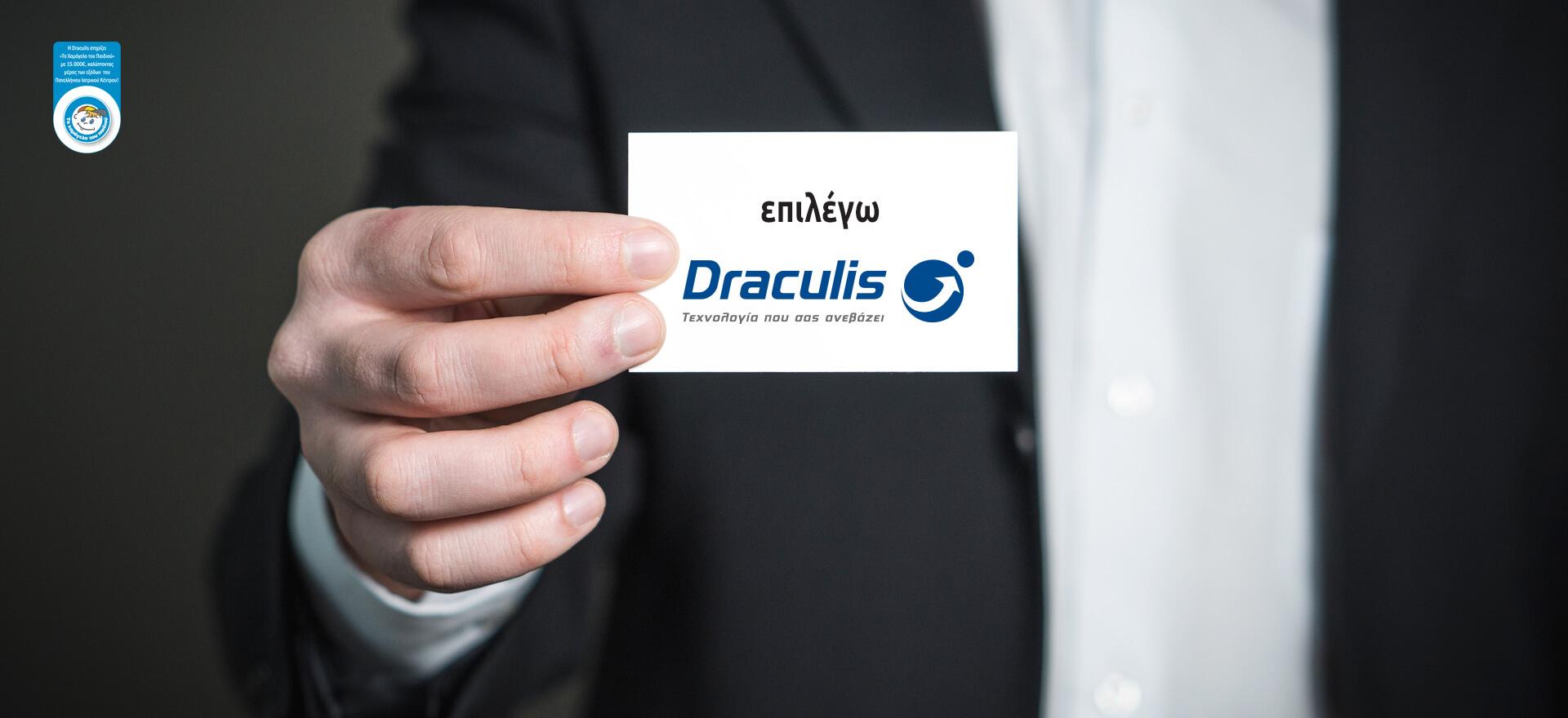 Γιατί να επιλέξετε τη Draculis για ανελκυστήρα σκάλας