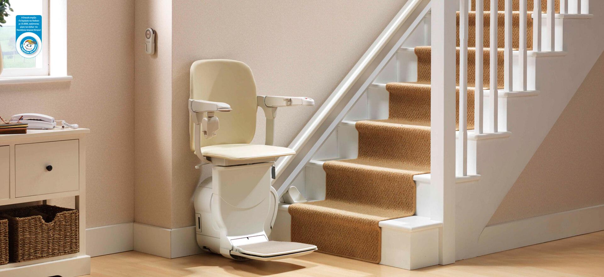 Ανελκυστήρες για ευθύγραμμες εσωτερικές σκάλες - Stannah Siena 600 - Από τη Draculis