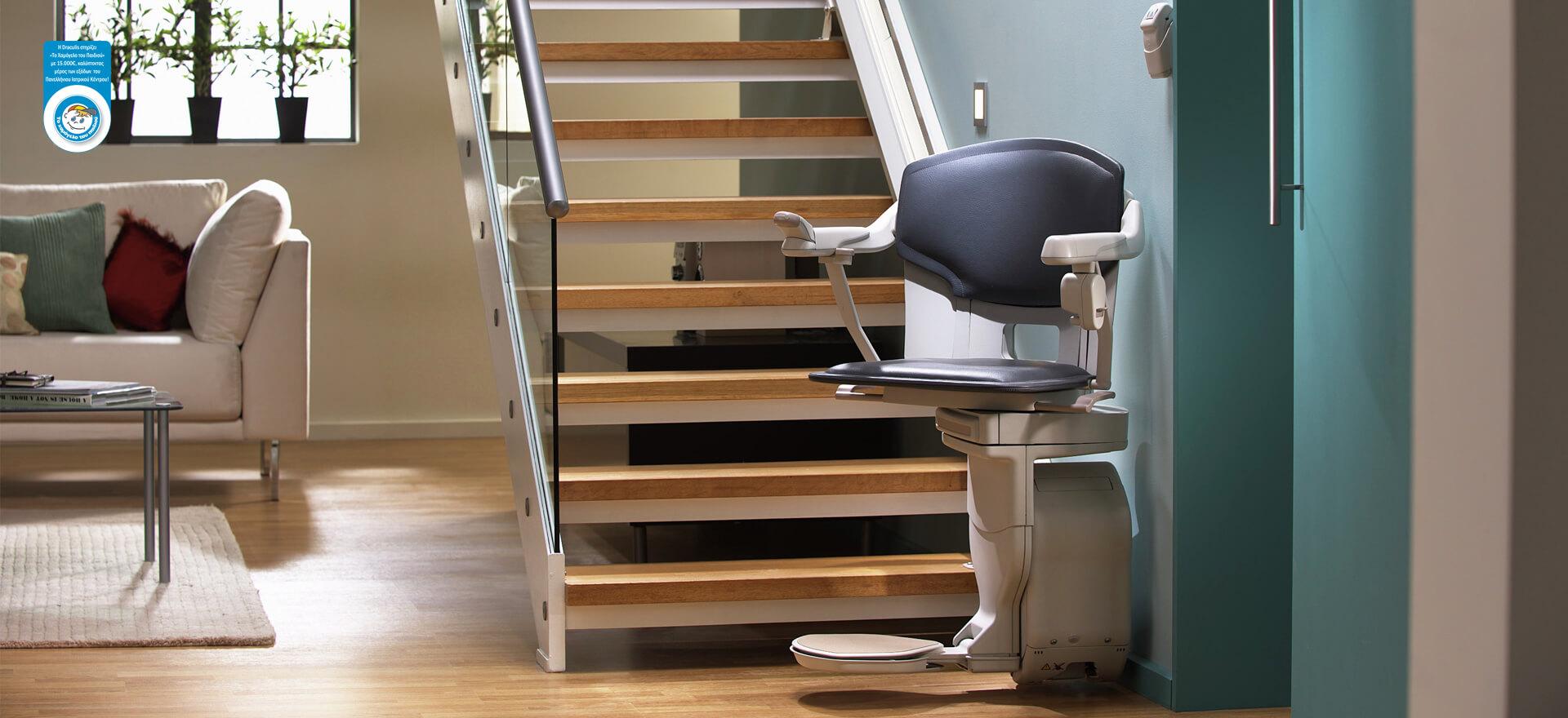 Ανελκυστήρες για ευθύγραμμες σκάλες εσωτερικού χώρου - Stannah Solus 600 - Από τη Draculis