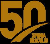 H Draculis συμπληρώνει φέτος τα 50 χρόνια της!